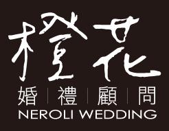 台中婚禮顧問,婚禮主持人,婚禮企劃,求婚企劃